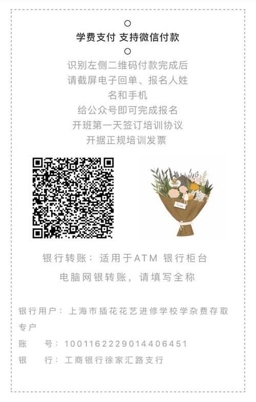 微信图片_20200109210031.jpg
